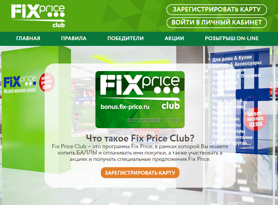 Ридан цена прайс bonus fix price ru от чего сломался теплообменник